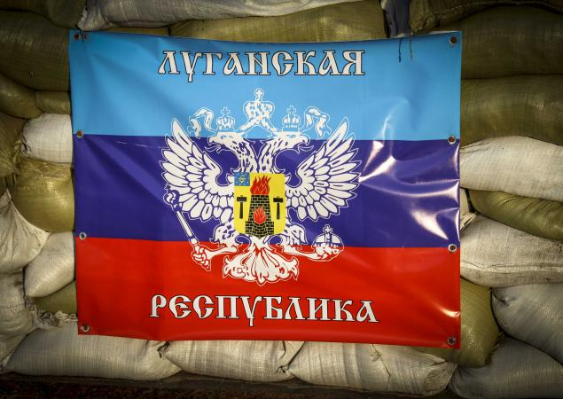 """Luhansk Republic"""