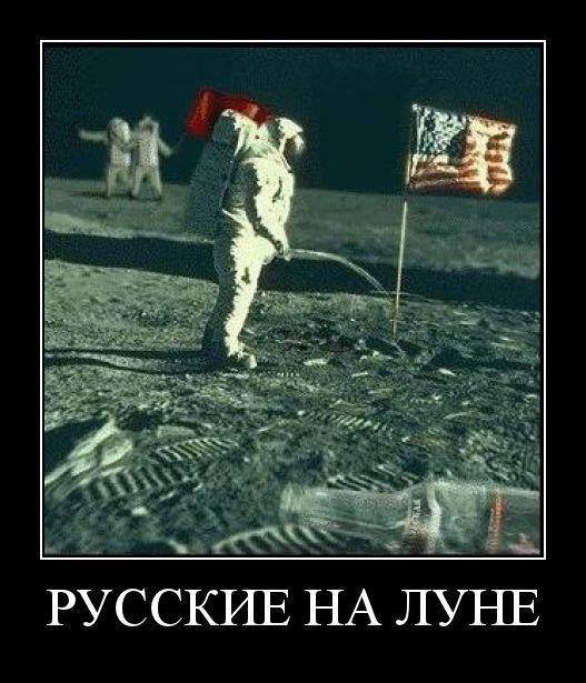 """Russians on the moon"""