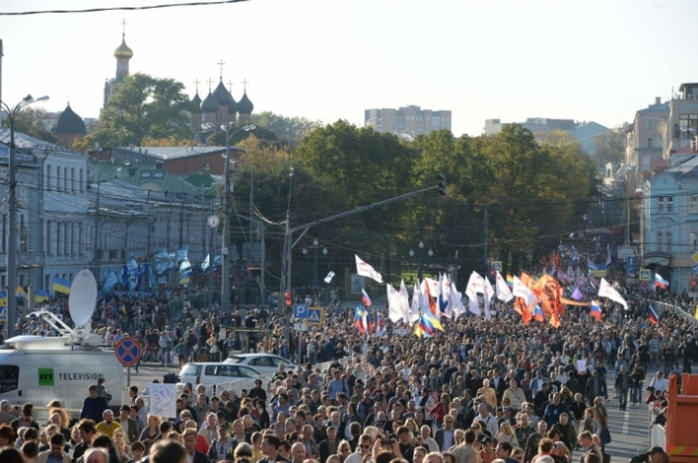 "The participants of the ""Peace March"" in Moscow on September 21, 2014. Photo: AFP/Scanpix."