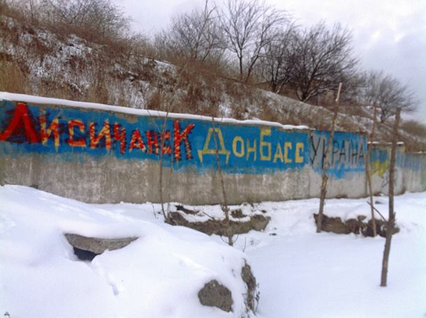 "Patriotic graffiti wars in Donbas continue despite best efforts of ""DNR government"" to suppress them: ""Lysychansk - Donbas - Ukraine"""