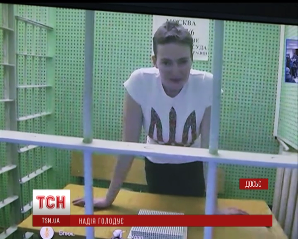 Nadiya Savchenko at her trial on December 22, 2014