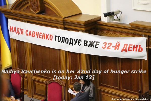 Banner hung in Ukrainian Parliament today