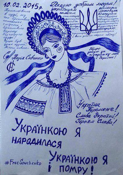 Nadiya Savchenko drawing started in Basmanny District Court during 6 hour hearing on February 10, 2015 with further text added the next day.