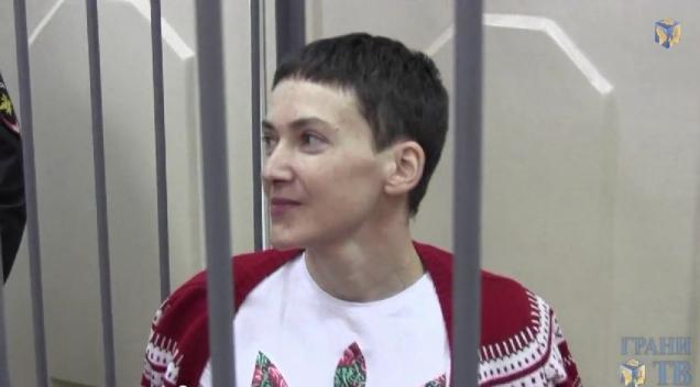Savchenko_court_02102015-3