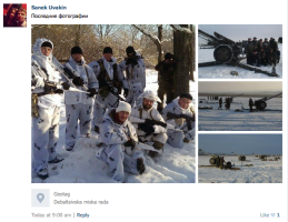 Screenshot of Kazan insurgent's social media page posting of photos from operations participated in in Ukraine