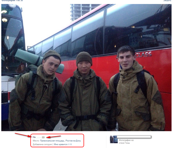 """Militants"" on their way from Rostov to Donetsk. SOURCE"