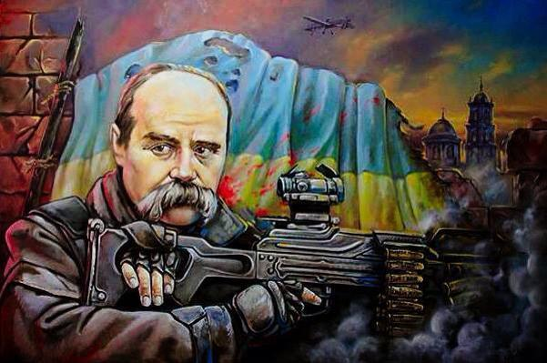 Taras Shevchenko 101st birthdate anniversary, March 9, 2015