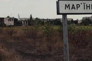 Marijinka. Ortsschild.