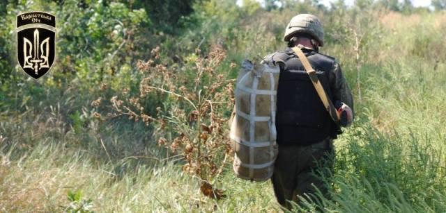 Ukrainian military serviceman. Source: Karpatska Sich