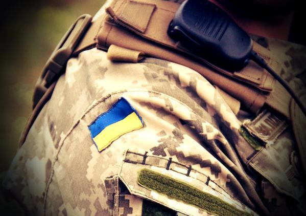 Photo: Defense of Ukraine