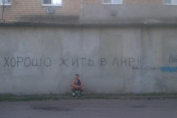 """It is good to live in the LNR"""