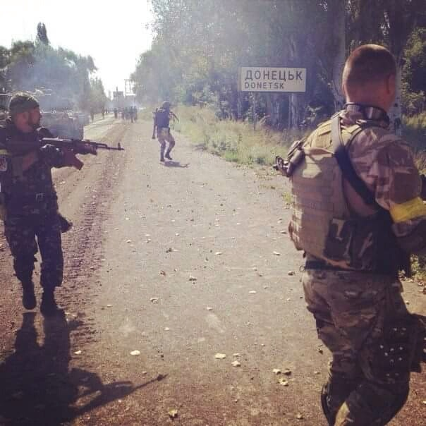 Ukrainian Army in Donetsk. Source