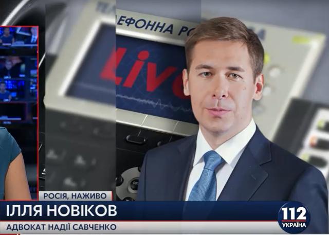 One of Nadiya's 3 lawyers, Ilya Novikov. Photo source