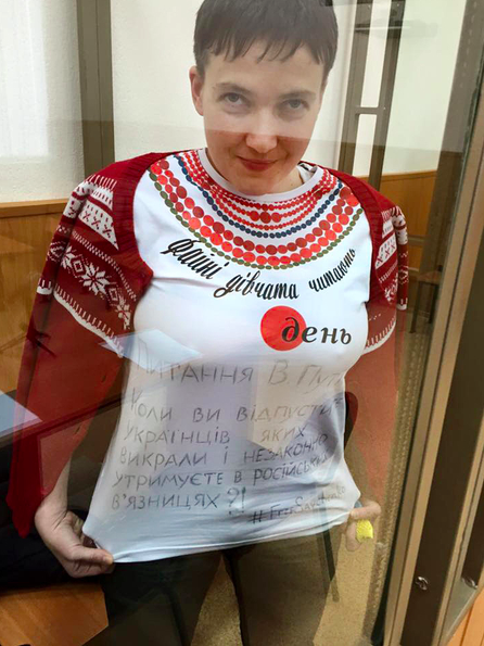 Savchenko in a T-shirt with a question to Vladimir Putin. Source: Mark Feygin's FB
