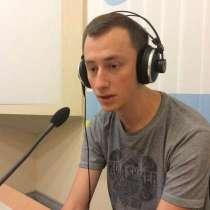 Oleksiy Sobolev, Hromadske Radio