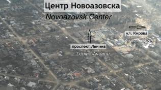 Novoazovsk