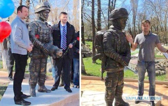 "Monument to the ""polite person"" in Crimea, with and without the cat. Photo: Facebook."