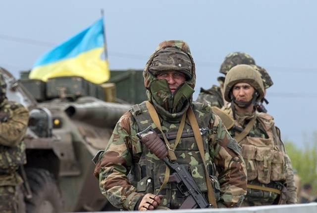 Photo: Strana.in.ua http://strana.in.ua