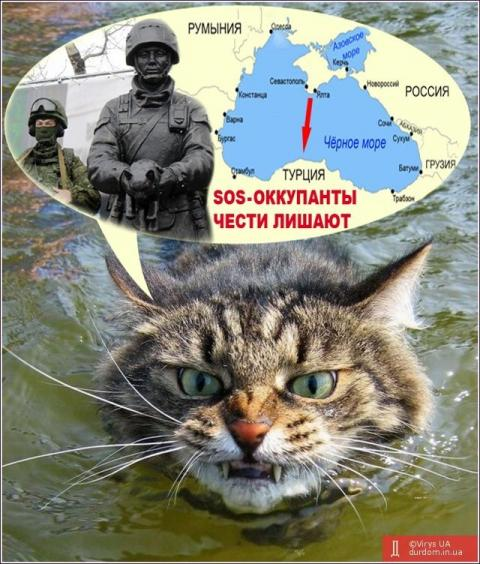 """""""SOS - Occupiers deprive one of honor."""""""
