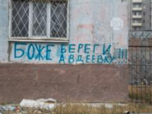 "Avdiivka graffiti: ""God protect Avdiivka"""