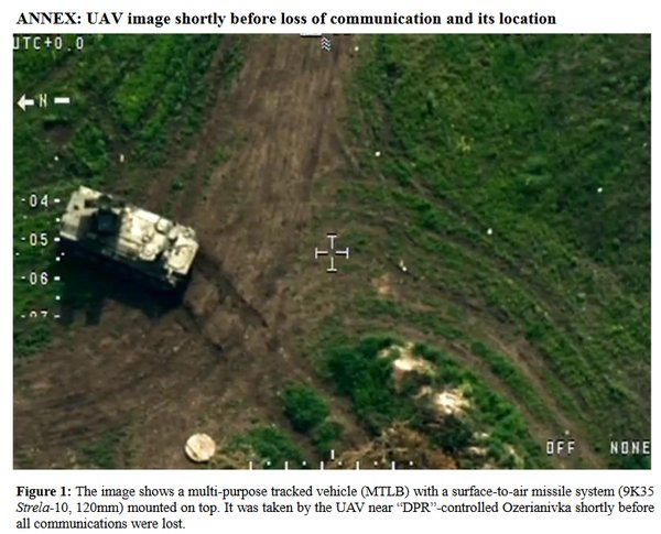 May 27, 2016: OSCE's drone (UAV) captures this image of an MTLB with a SAM in Ukraine shortly before it was downed by Putin's gangs in Donbas. See: OSCE SMM to Ukraine spot report.