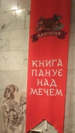 mstanislav7