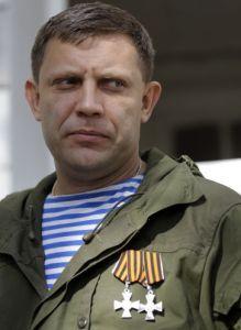A. Zakharchenko