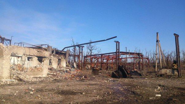 Avdiivka's industrial zone. Photo: Armed Forces of Ukraine