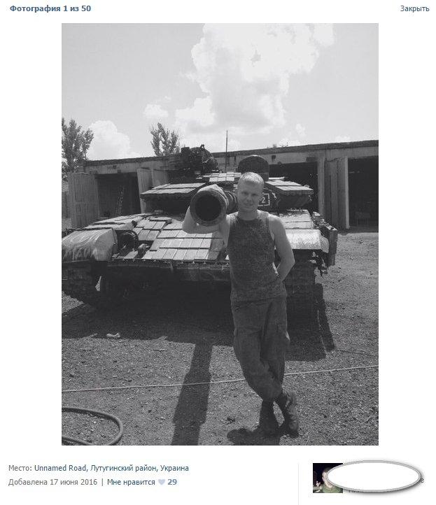 June 19, 2016: Russian tank near Yubileyne, Luhansk region