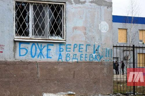 "Avdiivka graffiti: ""May God protect Avdiivka!!!"""
